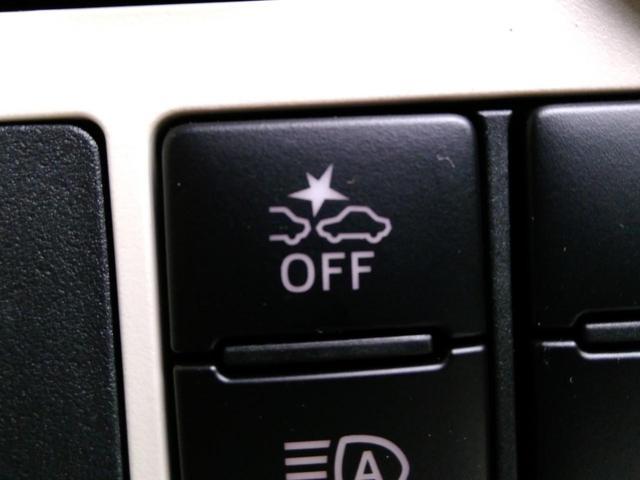 XメイクアップリミテッドSA3 両側パワスラ 届出済未使用車(5枚目)