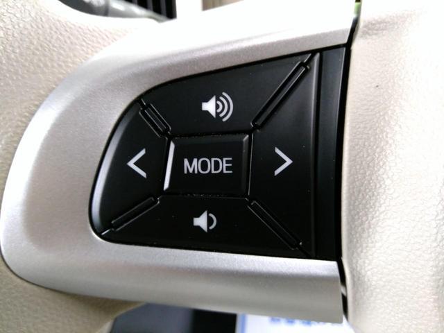 XメイクアップリミテッドSA3 両側パワスラ 届出済未使用車(7枚目)
