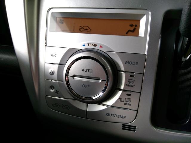 「スズキ」「ハスラー」「コンパクトカー」「岐阜県」の中古車33
