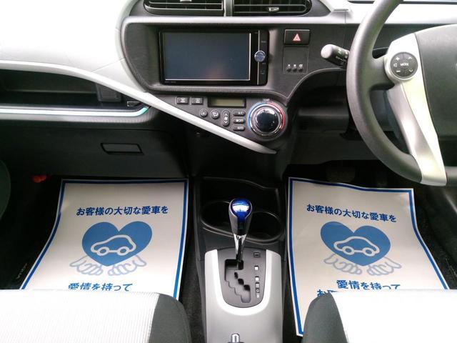 「トヨタ」「アクア」「コンパクトカー」「岐阜県」の中古車28
