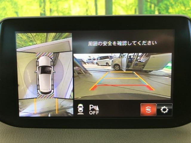 「マツダ」「アクセラスポーツ」「コンパクトカー」「岐阜県」の中古車4