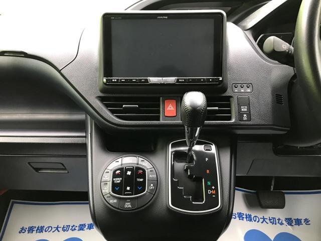 「トヨタ」「ヴォクシー」「ミニバン・ワンボックス」「岐阜県」の中古車21