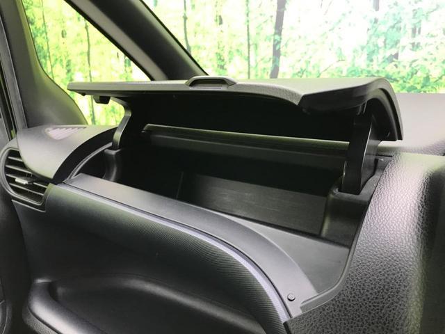 「トヨタ」「ヴォクシー」「ミニバン・ワンボックス」「岐阜県」の中古車37