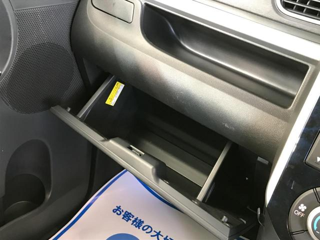 「ダイハツ」「タント」「コンパクトカー」「岐阜県」の中古車33