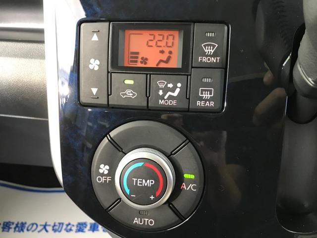 「ダイハツ」「タント」「コンパクトカー」「岐阜県」の中古車34