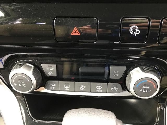 ハイウェイスター Vセレクション 8型ナビフルセグTV セーフティパックA 全周囲カメラ エマージェンシーブレーキ 両側電動スライドドア LEDヘッド 禁煙車(8枚目)