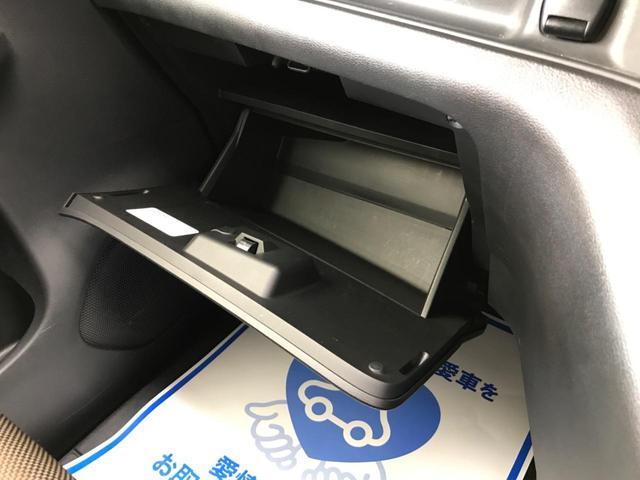 ハイウェイスター Vセレクション 8型ナビフルセグTV セーフティパックA 全周囲カメラ エマージェンシーブレーキ 両側電動スライドドア LEDヘッド 禁煙車(29枚目)