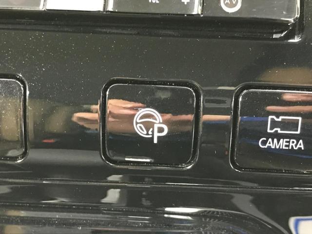 ハイウェイスター Vセレクション 8型ナビフルセグTV セーフティパックA 全周囲カメラ エマージェンシーブレーキ 両側電動スライドドア LEDヘッド 禁煙車(30枚目)