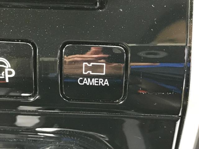 ハイウェイスター Vセレクション 8型ナビフルセグTV セーフティパックA 全周囲カメラ エマージェンシーブレーキ 両側電動スライドドア LEDヘッド 禁煙車(31枚目)