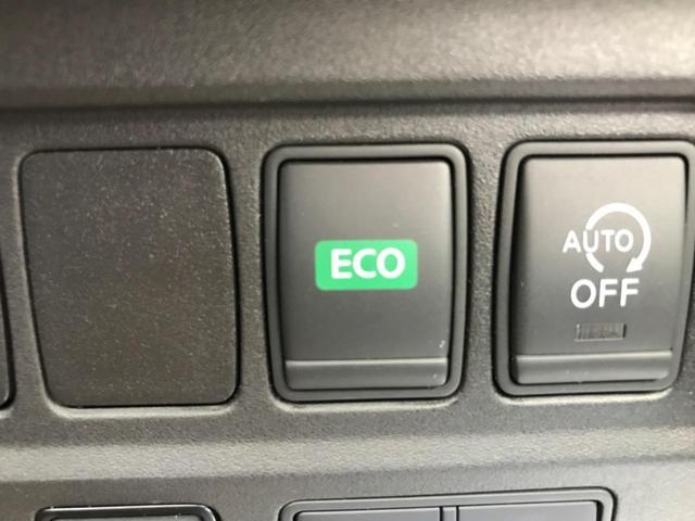 ハイウェイスター Vセレクション 8型ナビフルセグTV セーフティパックA 全周囲カメラ エマージェンシーブレーキ 両側電動スライドドア LEDヘッド 禁煙車(38枚目)
