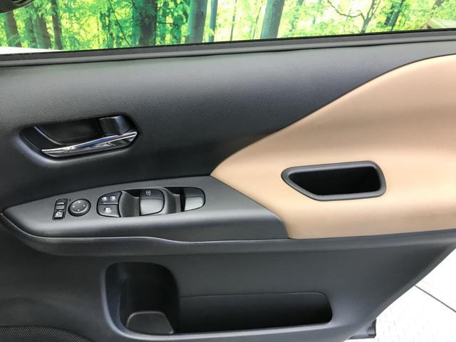 ハイウェイスター Vセレクション 8型ナビフルセグTV セーフティパックA 全周囲カメラ エマージェンシーブレーキ 両側電動スライドドア LEDヘッド 禁煙車(42枚目)
