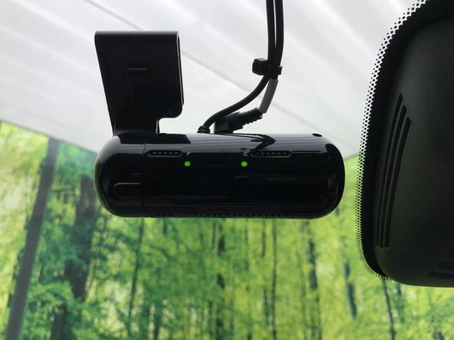 ハイウェイスター Vセレクション 8型ナビフルセグTV セーフティパックA 全周囲カメラ エマージェンシーブレーキ 両側電動スライドドア LEDヘッド 禁煙車(43枚目)
