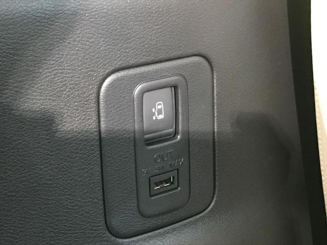 ハイウェイスター Vセレクション 8型ナビフルセグTV セーフティパックA 全周囲カメラ エマージェンシーブレーキ 両側電動スライドドア LEDヘッド 禁煙車(47枚目)