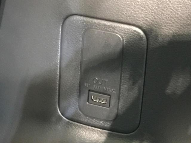 ハイウェイスター Vセレクション 8型ナビフルセグTV セーフティパックA 全周囲カメラ エマージェンシーブレーキ 両側電動スライドドア LEDヘッド 禁煙車(48枚目)