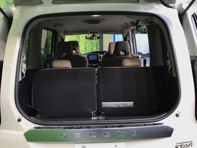 ハイウェイスター Vセレクション 8型ナビフルセグTV セーフティパックA 全周囲カメラ エマージェンシーブレーキ 両側電動スライドドア LEDヘッド 禁煙車(50枚目)