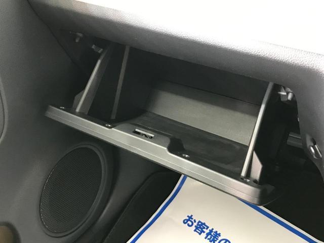 G リミテッド SAIII スマートキー 禁煙車 前席シートヒーター LEDヘッドライト(32枚目)