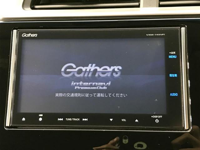 13G・Lパッケージ 純正SDナビ 禁煙車 LEDヘッドライト(3枚目)