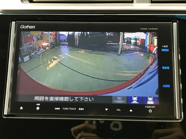 13G・Lパッケージ 純正SDナビ 禁煙車 LEDヘッドライト(4枚目)