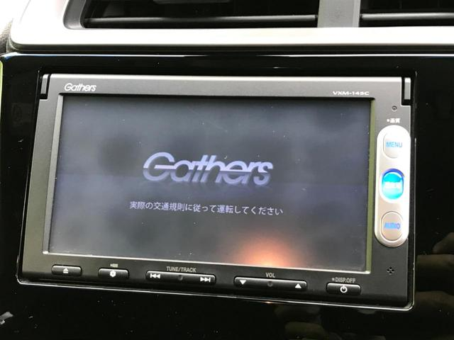 13G・Fパッケージ 純正SDナビ 禁煙車 スマートキー バックカメラ(4枚目)