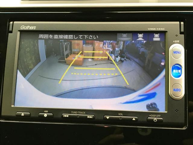 13G・Fパッケージ 純正SDナビ 禁煙車 スマートキー バックカメラ(5枚目)