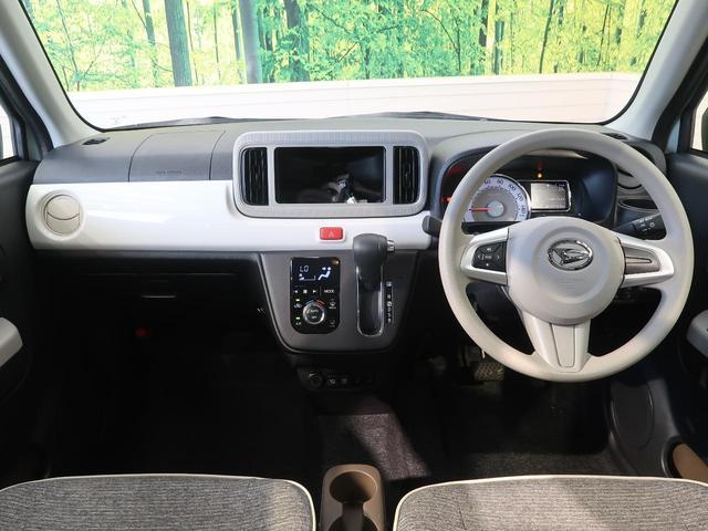 G リミテッド SAIII 届出済未使用車 パノラミックビューモニター対応 前席シートヒーター(2枚目)