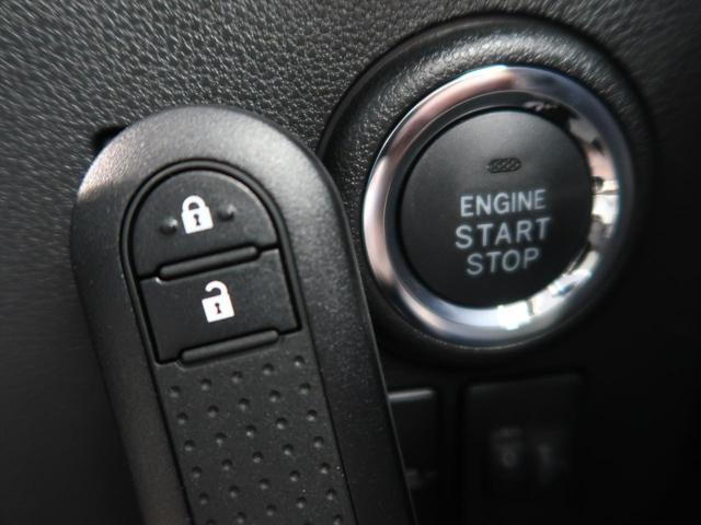 G リミテッド SAIII 届出済未使用車 パノラミックビューモニター対応 前席シートヒーター(4枚目)