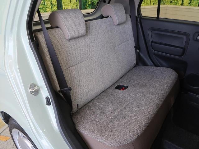 G リミテッド SAIII 届出済未使用車 パノラミックビューモニター対応 前席シートヒーター(12枚目)