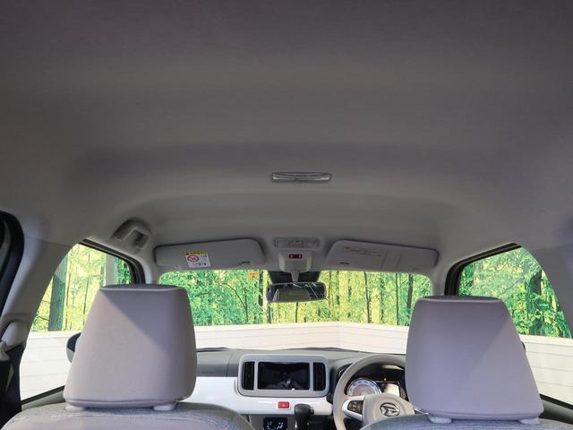 G リミテッド SAIII 届出済未使用車 パノラミックビューモニター対応 前席シートヒーター(15枚目)