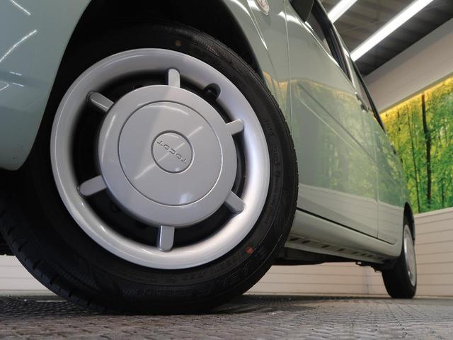 G リミテッド SAIII 届出済未使用車 パノラミックビューモニター対応 前席シートヒーター(17枚目)