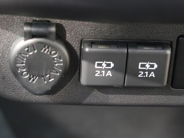 G リミテッド SAIII 届出済未使用車 パノラミックビューモニター対応 前席シートヒーター(29枚目)