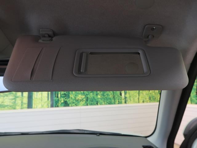 G リミテッド SAIII 届出済未使用車 パノラミックビューモニター対応 前席シートヒーター(33枚目)