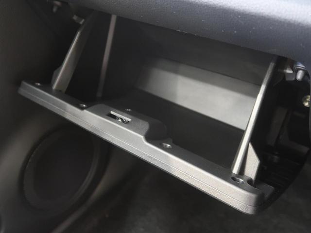 G リミテッド SAIII 届出済未使用車 パノラミックビューモニター対応 前席シートヒーター(35枚目)