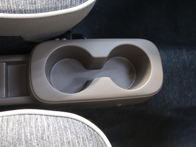 G リミテッド SAIII 届出済未使用車 パノラミックビューモニター対応 前席シートヒーター(37枚目)