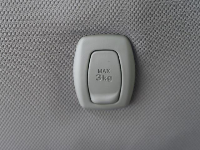 G リミテッド SAIII 届出済未使用車 パノラミックビューモニター対応 前席シートヒーター(40枚目)