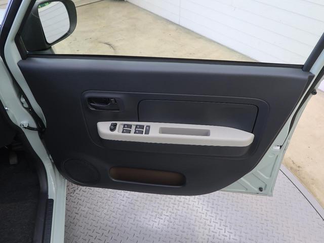 G リミテッド SAIII 届出済未使用車 パノラミックビューモニター対応 前席シートヒーター(47枚目)