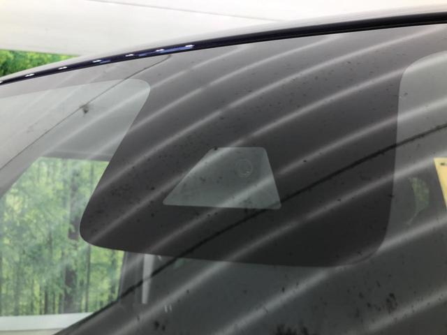 ハイウェイスター X プロパイロットエディション アラウンドビューモニター プロパイロット 両側電動スライドドア LEDヘッドライト オートハイビーム アイドリングストップ スマートキー(4枚目)