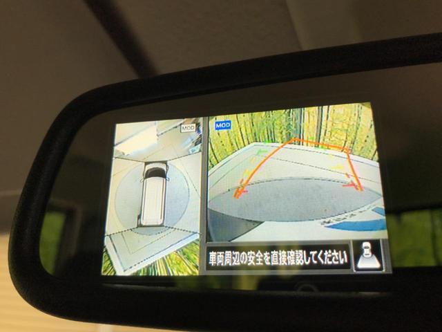 ハイウェイスター X プロパイロットエディション アラウンドビューモニター プロパイロット 両側電動スライドドア LEDヘッドライト オートハイビーム アイドリングストップ スマートキー(6枚目)