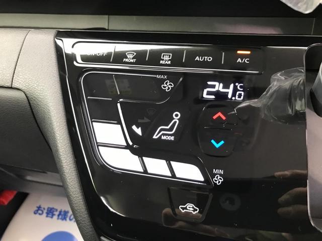 ハイウェイスター X プロパイロットエディション アラウンドビューモニター プロパイロット 両側電動スライドドア LEDヘッドライト オートハイビーム アイドリングストップ スマートキー(8枚目)