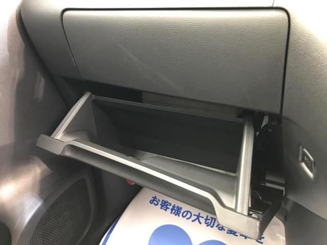 ハイウェイスター X プロパイロットエディション アラウンドビューモニター プロパイロット 両側電動スライドドア LEDヘッドライト オートハイビーム アイドリングストップ スマートキー(32枚目)