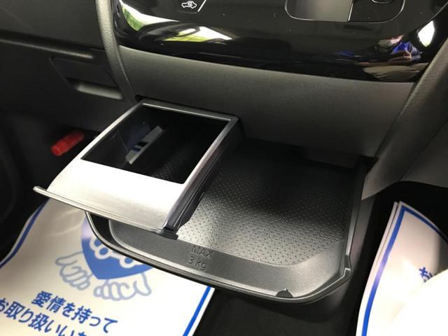 ハイウェイスター X プロパイロットエディション アラウンドビューモニター プロパイロット 両側電動スライドドア LEDヘッドライト オートハイビーム アイドリングストップ スマートキー(34枚目)