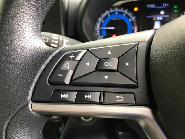 ハイウェイスター X プロパイロットエディション アラウンドビューモニター プロパイロット 両側電動スライドドア LEDヘッドライト オートハイビーム アイドリングストップ スマートキー(35枚目)