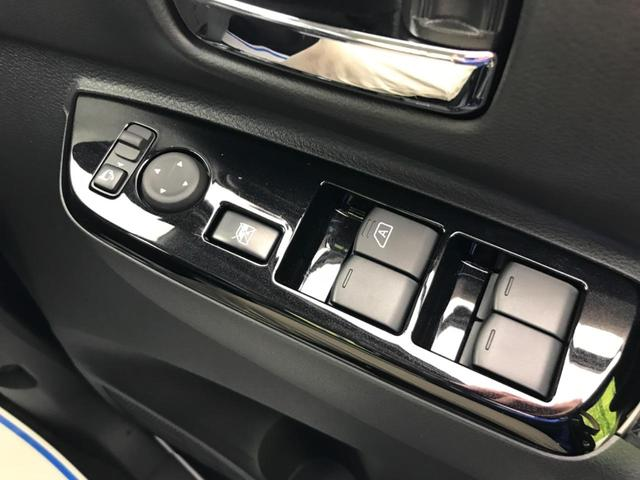 ハイウェイスター X プロパイロットエディション アラウンドビューモニター プロパイロット 両側電動スライドドア LEDヘッドライト オートハイビーム アイドリングストップ スマートキー(42枚目)