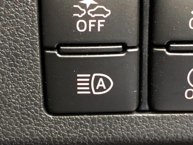 オートマチックハイビーム!!走行中に対向車などを感知して自動でハイビームとロービームを切り替えてくれる便利機能です!!