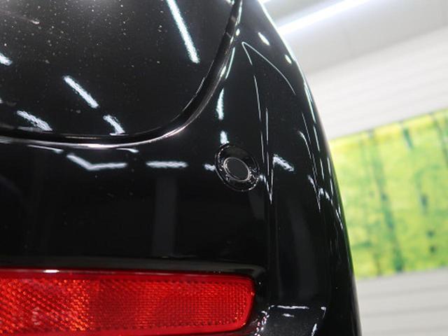 Lホンダセンシング LEDヘッドライト レーダークルコン 電動パーキング ETC バックカメラ シートヒーター スマートキー(24枚目)