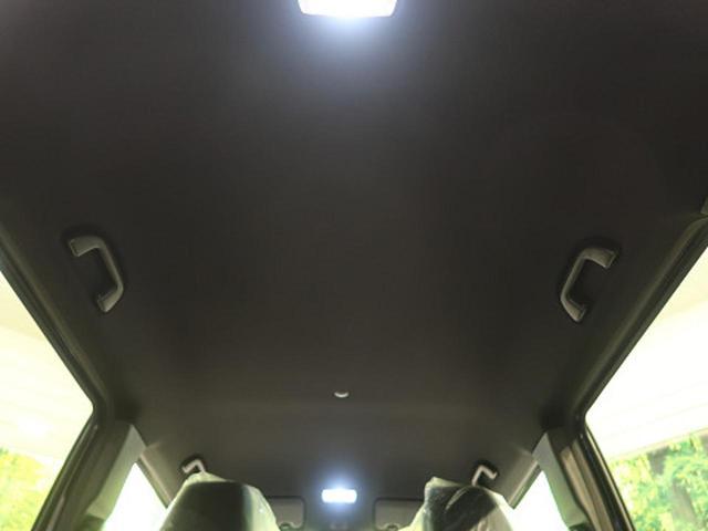 Lホンダセンシング LEDヘッドライト レーダークルコン 電動パーキング ETC バックカメラ シートヒーター スマートキー(31枚目)