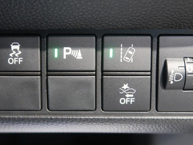 Lホンダセンシング LEDヘッドライト レーダークルコン 電動パーキング ETC バックカメラ シートヒーター スマートキー(34枚目)