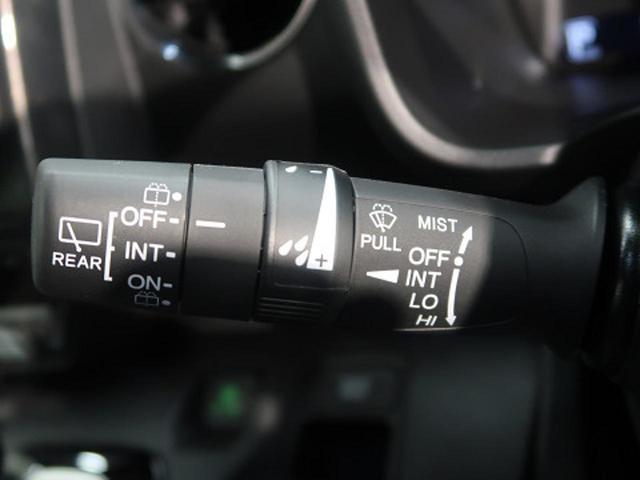 Lホンダセンシング LEDヘッドライト レーダークルコン 電動パーキング ETC バックカメラ シートヒーター スマートキー(37枚目)