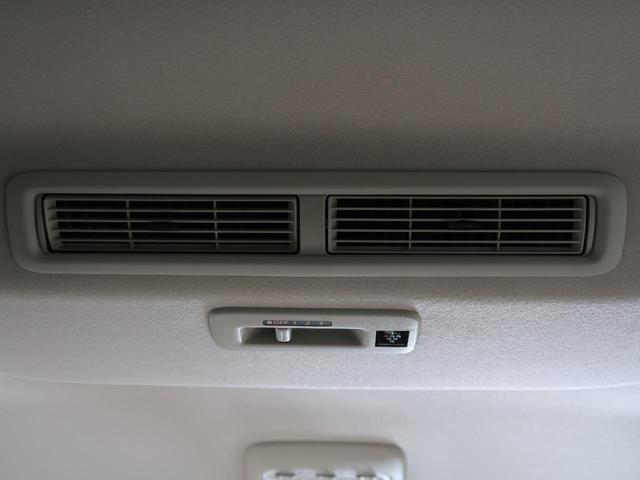 X 片側パワスラ 室内空調 全方位カメラ スマートキー ベンチシート オートライト オートエアコン(5枚目)