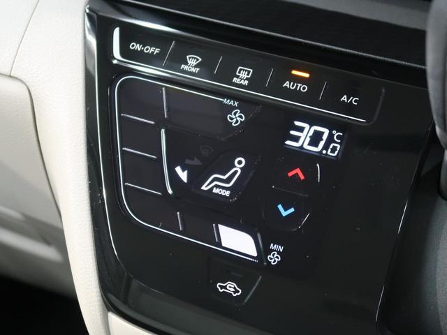X 片側パワスラ 室内空調 全方位カメラ スマートキー ベンチシート オートライト オートエアコン(8枚目)