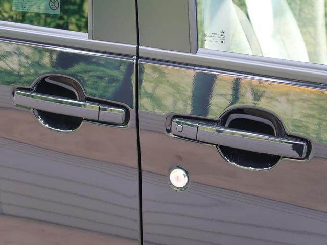 X 片側パワスラ 室内空調 全方位カメラ スマートキー ベンチシート オートライト オートエアコン(23枚目)